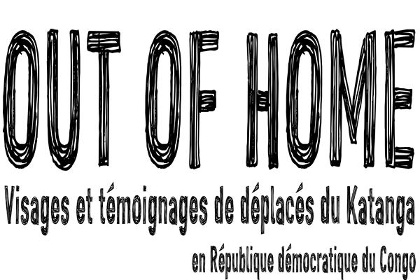 Expo photos au Cnam: Out of home