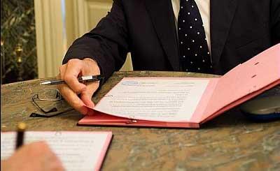 Signature de la charte nationale de l'AIOA