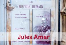 Jules Amar